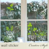 ウォールステッカー 窓 北欧 木 植物  花 Sunny Day 壁シール ウォールシール 窓シール はがせる キッチン 玄関 カフェ おしゃれ 壁飾り 壁装飾 模様替え