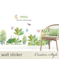 ウォールステッカー 木 植物 花 SPRING 北欧 壁シール ウォールシール はがせ おしゃれ 壁飾り 壁装飾 模様替え