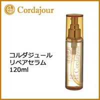 【製品特徴】 サロンクオリティの光り輝く艶髪へ。 パサつく髪をしなやかに。くせ、乾燥、ダメージで広が...