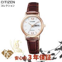 EW3252-07A  品番:EW3252-07A ブランド名:CITIZEN collection...