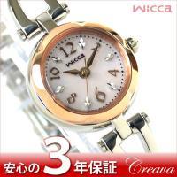 最新カワイイウォッチ★wicca(ウィッカ) ■サイズ ケースサイズ:約21×約21mm 厚み:約7...