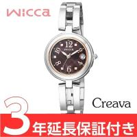 ■メーカー品番  KLO-219-91ウィッカWiccaシチズンソーラーテック電波腕時計    ■ム...