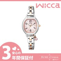 KP2-531-91  品番:KP2-531-91 ブランド名:CITIZEN wicca (シチズ...
