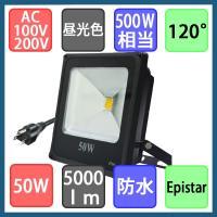 100V仕様の投光器型100−500W型をそのまま取替て点灯します。  投光器500Wを1日12時間...