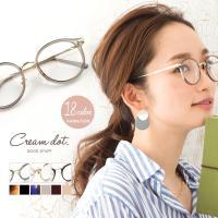 メガネ 眼鏡 めがね ダテ 紫外線 UVカット レディース メンズ ラウンドモデル ボストンモデル クロス ケースゆうパケット送料無料