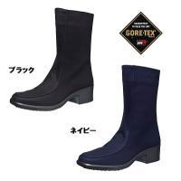 【ASAHI TOPDRY アサヒトップドライTDY37-29HA GORE-TEX ゴアテックス全...