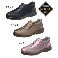 【ASAHI TOPDRY アサヒトップドライTDY38-62 GORE-TEX ゴアテックス全天候...