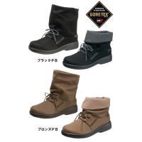 【ASAHI TOPDRY アサヒトップドライTDY38-83A GORE-TEX ゴアテックス全天...