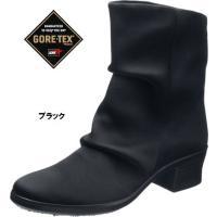 【ASAHI TOPDRY アサヒトップドライTDY38-91 GORE-TEX ゴアテックス全天候...