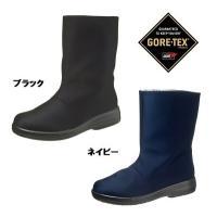 【ASAHI TOPDRY アサヒトップドライTDY39-07 GORE-TEX ゴアテックス全天候...