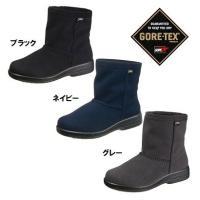 【ASAHI TOPDRY アサヒトップドライTDY39-15 GORE-TEX ゴアテックス全天候...