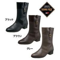 【ASAHI TOPDRY アサヒトップドライTDY39-23 GORE-TEX ゴアテックス全天候...