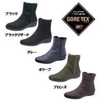 【ASAHI TOPDRY アサヒトップドライTDY39-29 GORE-TEX ゴアテックス全天候...