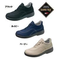 【ASAHI TOPDRY アサヒトップドライTDY39-54 GORE-TEX ゴアテックス全天候...