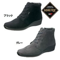 【ASAHI TOPDRY アサヒトップドライTDY39-57 GORE-TEX ゴアテックス全天候...