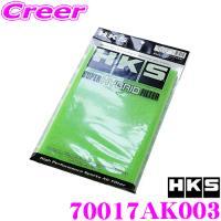 【在庫あり即納!!】HKS スーパーハイブリッドフィルター 乾式3層交換フィルター 70017AK003 Lサイズ