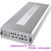 180W×4チャンネルパワーアンプ  APA4360  ■安定した電源供給を可能にする強力電源回路 ...