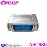 エアサスコントローラー  ASC680  ■スタイリッシュなLOWフォルムを実現!! ■多彩なグロフ...