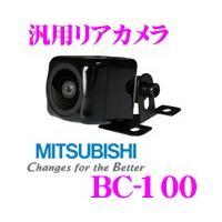 NR-MZ50シリーズ/NR-MZ90シリーズ等対応