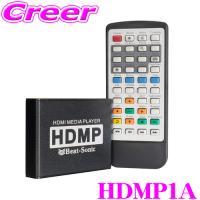 【HDMI/RCA/SDカード/USB対応】 【DAT/MPG/MPEG/MKV/MP4/MOV/A...