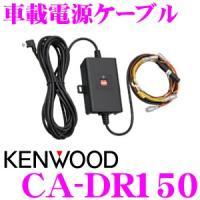 【DRV-320/DRV-325/DRV-610 対応】