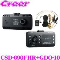 【高画質200万画素 HDR FullHD録画 駐車監視機能対応 レーダー探知機相互通信 】