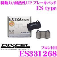 【ローターに負担をかけずエコノミーながら振動力/耐熱性UP!  ホンダ N-BOX/N-BOX CU...