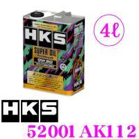 ・HKSのエンジンオイル、SUPER OIL Premium API/SN 52001AK112 4...