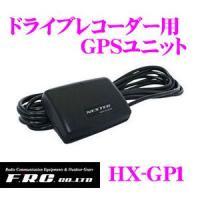 【NX-DR01/NX-DR03/NX-DR05/NX-DR07/FC-DR101/FC-DR707...