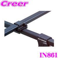 ・INNOのクロスホルダー2、IN861です。 ・バーとバーを直角に固定するホルダーです。ハイルーフ...