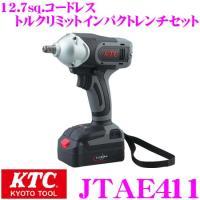 【バッテリー2個付き&LEDライト搭載で作業効率が大幅アップ!!】