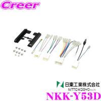 【ノア・ヴォクシー(80系)トヨタ86/スバルBRZ/ラクティス(P120系)/ヴィッツ(P130系...