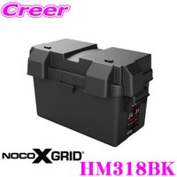 【在庫あり即納!!】NOCO ノコ HM318BK バッテリーボックス M24からM31までサイズ対応 固定ベルト付 日本正規品 5年保証 PSE準拠品