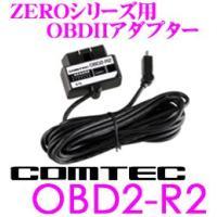 【ZERO92VS/ZERO92MS/ZERO91VS/ZERO83V/ZERO73V/ZERO73...