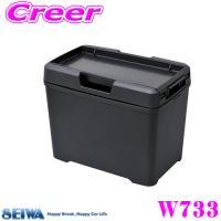 SEIWA セイワ W733 ダストボックスL ティシュ(ゴミ箱)