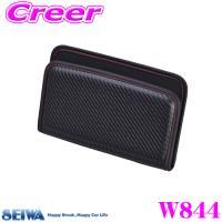SEIWA セイワ W844 フィットポケット L カーボン