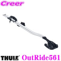 ・THULEのサイクルキャリア、アウトライド561です。  ・プロユース向きのフォークマウントサイク...