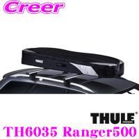 【画期的な折りたたみ式で使用後には丸めて収納可能!!】   ・THULEの折りたたみ式ルーフボックス...