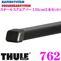 ・THULEのスクエアバー762です。  ・漆黒のプラスティックコーティングを施した伝統的スタイルの...