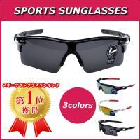 この価格で大満足の品質が人気のスポーツサングラスです☆  【重量】30g  【レンズ】UV400※偏...