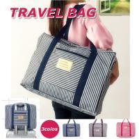 手持ちのスーツケースにセットアップ可能で、使わないときは折りたたんでコンパクトできる、旅行用のボスト...
