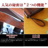 セカンドバッグ 日本製 シャドー仕上げ ハンドバッグ 軽量 鞄 カバン セカンドバック 25351 あすつく 25351