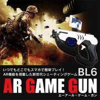 ・いつでもどこでもスマホで簡単プレイ! ・AR機能を搭載した新世代シューティングゲーム。 ・AR G...