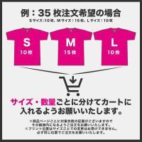 オリジナルTシャツプリント シルクスクリーンプリント(水性) A5サイズ 10〜29枚(1箇所プリント)(1枚あたりの金額955円〜)