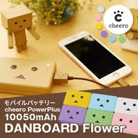 商品名 cheero Power Plus 10050mAh DANBOARD version - ...