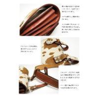 牛革ハラコ風 ホースヘア メディスンポーチ ダブルマチ 仕様 メンズ 送料無料