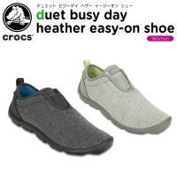 デュアルデンシティ構造で一日中快適な履き心地を提供するBusy Dayシリーズのスリップオンシューズ...