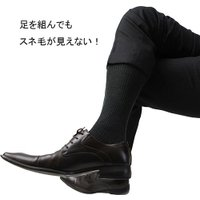 紳士 国産リブ編みハイソックス 25-27cm