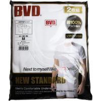 BVD U首半袖Tシャツ 2枚組み 【フライス編み】 M/LL