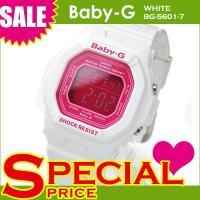 カシオ ベビーG ベビーg Baby-G BG-5601-7 BG-5601-7 腕時計 ホワイト ...